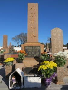 平野植民地にある平野運平の墓