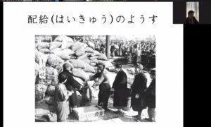 大山先生による「私の戦争体験」発表