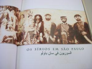オスマントルコ時代にサンパウロに移民したシリア人に関する本