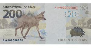 200レアル札の表と裏(ブラジル中央銀行サイトより)