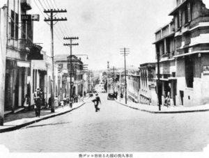 戦前の日本人街、コンデ街の様子(『在伯同胞活動実況写真帳』」(1938年 竹下写真館)