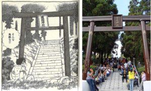 左:『グリンゴ』第3巻に出てくる勝ち組「東京村」の神社の鳥居; 右:ブラジル生長の家のイビウナ聖地にあるよく似た鳥居