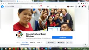 "NGO""Aliança Cultural Brasil Filipinas""のfacebook"