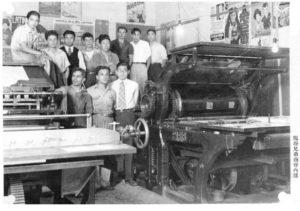 最初の頃の印刷所、塩谷兄弟商会『在伯同胞活動実況写真帳』」(1938年 竹下写真館)