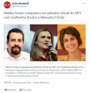 左よりボウロス、マリリア、マヌエラ氏(Twitter) https://twitter.com/DCM_online/status/1329139673759961088