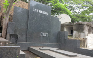 君塚大使の墓