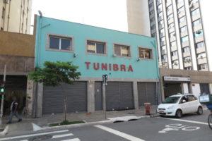 ツニブラ旅行社(11月25日撮影)