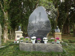 『自然と人類の共存』と書かれた『コチア青年移住五十周年記念之碑』(2005年9月18日建立)