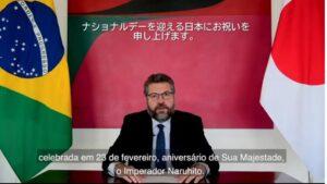 アラウージョ外相のビデオメッセージ(https://fb.watch/3QJ6CiESPW/)