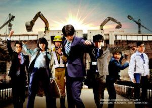 5日公開の「前田建設ファンタジー営業部(Project Dreams - How to Build Mazinger Z's Hangar)」