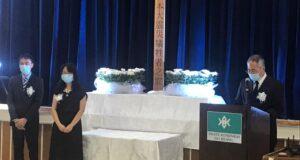 追悼式の様子(左から上利会長、今井会長、多田会長)