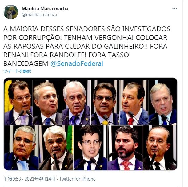 《ブラジル》コロナ禍CPI委員18人の顔ぶれ決まる=大統領にさらに厳しい展開=タッソやレナンらの名前も – ブラジル知るならニッケイ新聞WEB