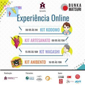 自宅オンライン体験の各キット開催日時