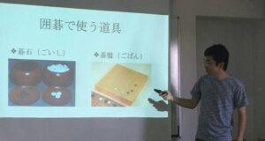 囲碁の普及活動を行った嶋脇さん