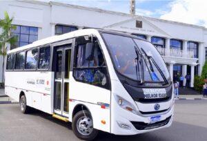 供与されたバス