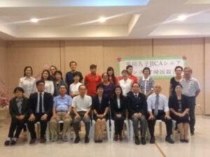 北部エリアの日本語教育機関で活動したJICA専門家の帰国報告会の様子(2019年7月4日のJICAブラジル事務所フェイスブックより)