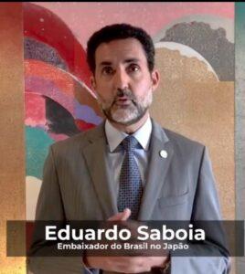 エドアルド・サボイア駐日本ブラジル国大使