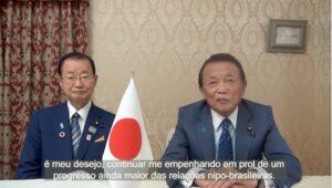 河村建夫衆議院議員(日伯国会議員連盟副会長)と麻生太郎副総理(同会長)