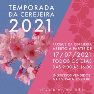 Festa da Cerejeira de Campos do Jordãoフェイスブックより