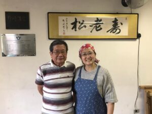山田夫妻(左が山田会長、右が妻のグラシエラさん)
