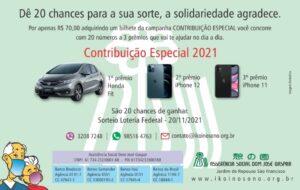 「Campanha Contribuicao Especial 2021」告知画像