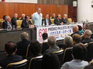 『第62回パウリスタ・スポーツ賞』授賞式で開会あいさつする高木ラウル社長