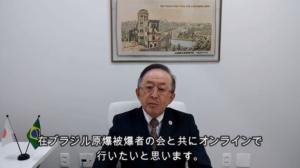 吉広ロベルト貞夫広島会長