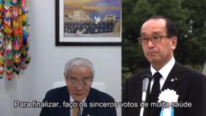 松井広島市長