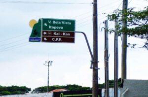 街中の案内標示にKAI-KANと書かれる地域もある