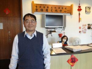 劉俊男サンパウロ台北文化センター所長