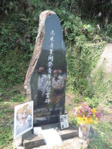 献花された慰霊碑