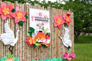 パビリオン近くの池に設置された春祭り看板。記念撮影する姿も見られた。